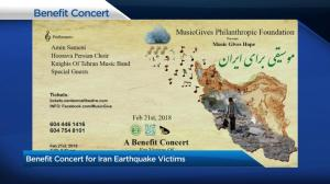 Benefit concert for Iran earthquake victims